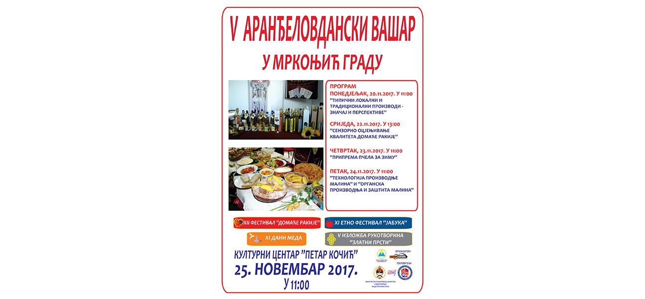 Аранђеловдански вашар у Мркоњић Граду