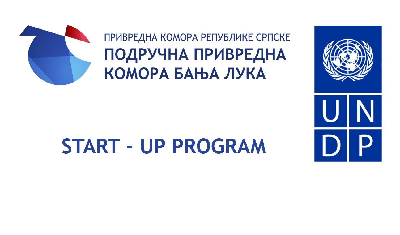 """Пројекат """"Локални интегрисани развој"""" (ЛИР) - Позив на инфо сесију Start-up програма"""