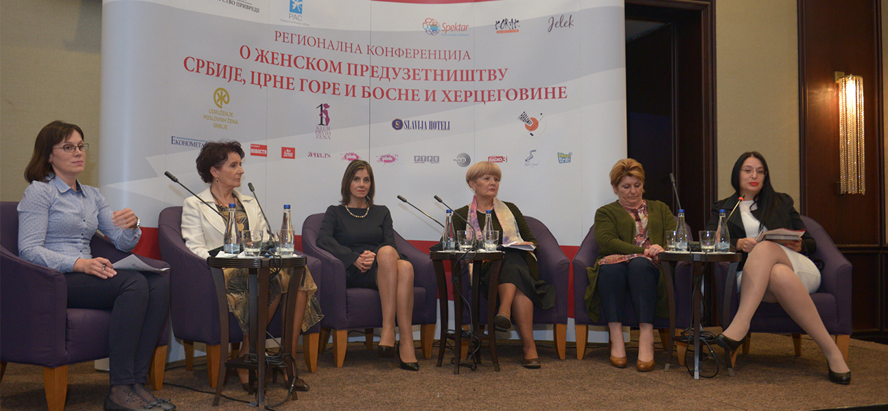 Regional Conference on Women Entrepreneurship of Serbia, Montenegro and Bosnia and Herzegovina